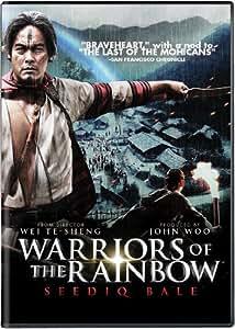 Warriors of the Rainbow: Seediq Bale [DVD] [2011] [Region 1] [US Import] [NTSC]