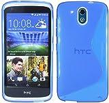 ENERGMiX S-Line TPU SchutzHülle für HTC Desire 526G Silikon Hülle in Blau