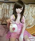 ZXHao 165CM Doll Man Japan ragazze del silicone bambola per adulti bambole Giappone bambola gonfiabile della celebrità semi-Entity Water Injection Doll Una scheda immagine