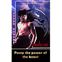 Pump the power of the beast (2015) (English Edition)