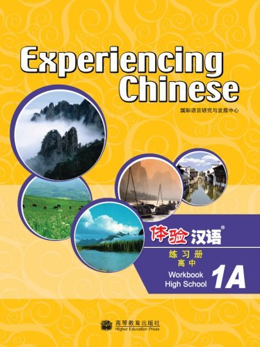 Experiencing Chinese - High School Workbook 1A (English and Chinese Edition) by n/a (2008-07-01) por n/a