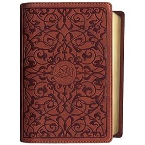Le Noble Coran - Bilingue arabe/français - Nouvelle traduction de poche (version cuir luxe) - Couleurs aléatoires