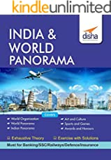 India & World Panorama (General Knowledge) for Competitive Exams - SSC/ Banking/ Railways/ Defense/ Insurance