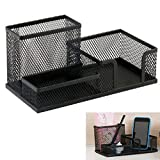 #3: HOME CUBE® Metal Big Pen Stand Office Stationery Mobile Holder for Office Desk