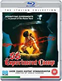 SS Experiment Camp [Blu-ray]