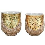 Pair Tea Cups Gold Leaf Kutani Yaki Yunomi by Kutani