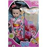 Nancy Dia De La Madre Geisha