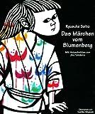 Das Märchen vom Blumenberg: ein japanisches Märchen für Weisheit und Mitgefühl