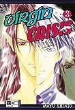 Virgin Crisis 03 - Mayu Shinjo