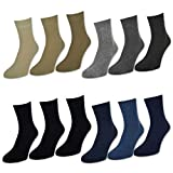 sockenkauf24 Herren Kurzschaft Socken 6 oder 12 Paar versch. Farben - 32029 (39-42, 6 Paar | Beige)