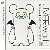 Songtexte von UVERworld - Timeless