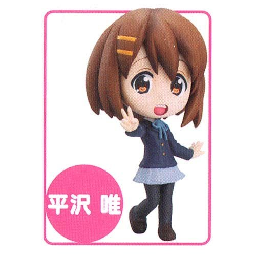 Hirasawa Yui [K-On! ] Character N G lottery premium award matter most (japan import)