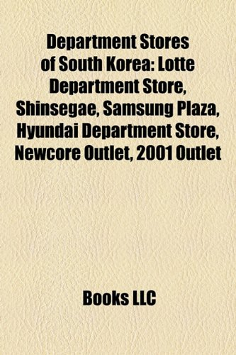 department-stores-of-south-korea-lotte-department-store-shinsegae-samsung-plaza-hyundai-department-s