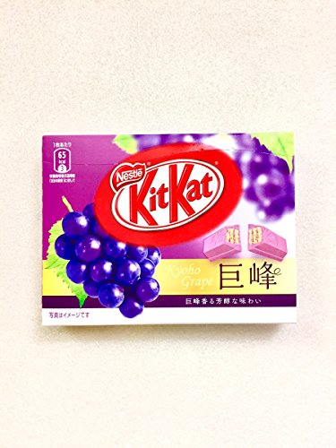 Japanese Kit Kat Airport Special kyoho Grape mini 3 pcs (Kitkat Pc Mini)