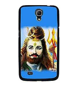 Fuson Designer Back Case Cover for Samsung Galaxy Mega 6.3 I9200 :: Samsung Galaxy Mega 6.3 Sgh-I527 (Har Har Bhole Shiv Shivamrut Shankar)