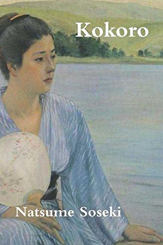 Book cover for Kokoro