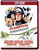 Grand Prix [HD DVD] by James Garner