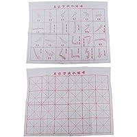 Sharplace 2x Tela de Escritura de Agua para Práctica de Caligrafía Kanji Water Writing Cloth - 44 x 35 cm