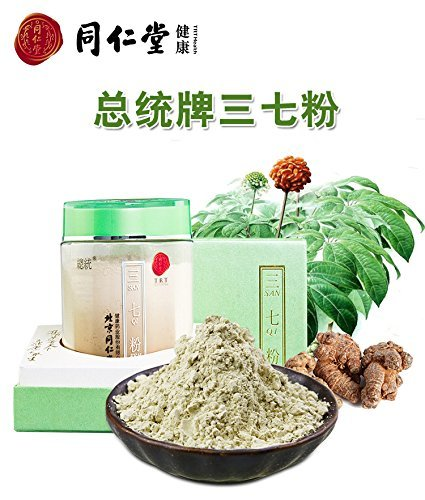 apple-and-tea-bei-jing-tong-ren-tang-notoginseng-powder-35-oz100g-sanchi-powder-panax-notoginseng-po
