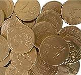 1,20 kg = 240 Stück Hitschler Goldmünzen Goldtaler Kaubonbon Piratengold Karneval Hochzeit Feste Umzüge