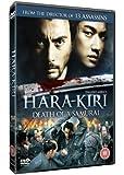 Hara-Kiri : Death of a Samurai [DVD]