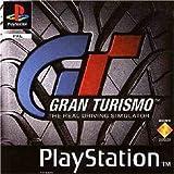 Gran Turismo -