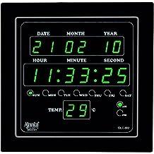 Ajanta Rectangular Glass Wall Clock (24 cm x 22 cm x 3.9 cm)