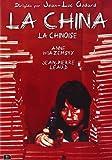 La China [DVD]