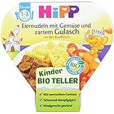 Hipp Eiernudeln mit Gemüse und zartem Gulasch, 6er Pack (6 x 250g)