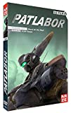 Patlabor - the movie [FR Import]