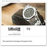 Helios - Digital Voucher