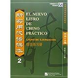 El Nuevo Libro De Chino Práctico. Cuaderno De Ejercicios (Spanish Language)