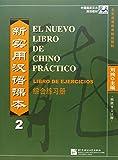 Nuevo Libro De Chino Práctico - 2 Libros De Ejercicios (Spanish Language)