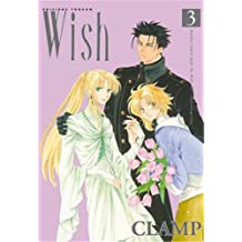 Wish - Réédition Vol.3