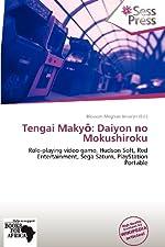 Tengai Makyō: Daiyon no Mokushiroku: Role-playing video game, Hudson Soft, Red Entertainment, Sega Saturn, PlayStation Portable