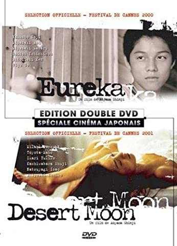 Eureka / Desert Moon - Bi-pack 2 DVD