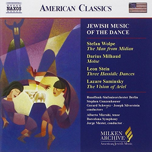 Jewish music of the dance jewish music of the dance