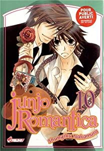 Junjo Romantica Edition simple Tome 10