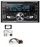 caraudio24 Kenwood DPX-5100BT Aux CD 2DIN MP3 Bluetooth USB Autoradio für Toyota Corolla 04-09 Verso Schwarz