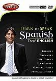#6: Pebbles Learn Spanish (DVD)