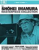 THE SHOHEI IMAMURA MASTERPIECE COLLECTION (Masters of Cinema) Dual Format (Blu-ray & DVD) Box Set