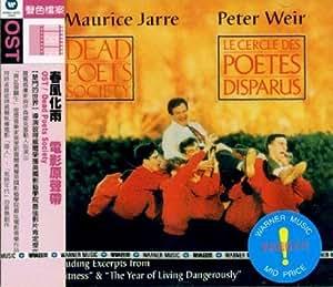 Dead Poets Society (Der Club der Toten Dichter)