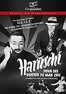 Haruschi - Sohn des Dr. Fu Man Chu (Filmjuwelen)