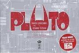 Pluto Tome 1 à 8 : Coffret en 8 volumes