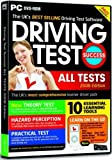 Driving Test Success All Tests 2007/2008 Edition (PC/DVD ROM) [import anglais]