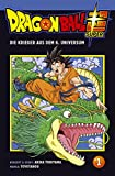 Dragon Ball Super 1 bei Amazon kaufen