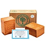 Aleppo Soap  Original 2 x 200 g avec 60% d'huile d'olive 40% d'huile de laurier -...