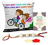 #8: TiedRibbons Rakshabandhan Gifts for Brother Printed Cushion(12 Inch X 12 Inch) with Rakhi and Roli Chawal pack