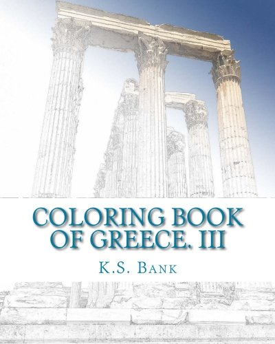 coloring-book-of-greece-iii