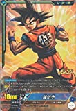 V Jump Novembre IC Cardass Dragon Ball Goku